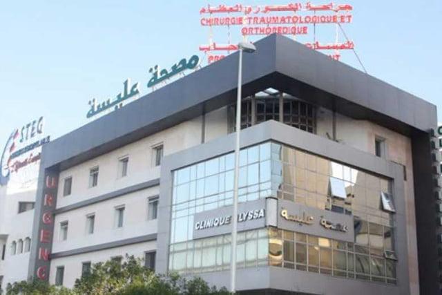 Clinique Alyssa