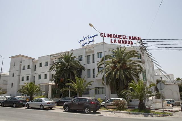 Clinique El Amen